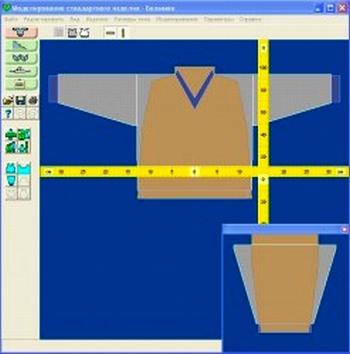 Программа для вязания детских вещей на компьютере.