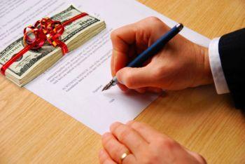 Основные положения договора дарения между физическим и юридическим лицом.