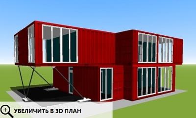 Проект дома из морских контейнеров в 3D.
