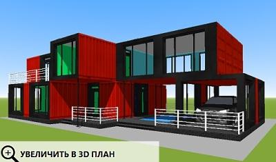 3D-проект двухэтажного дома из морских контейнеров.